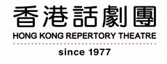 香港話劇團 2018-2019 劇季通達專場