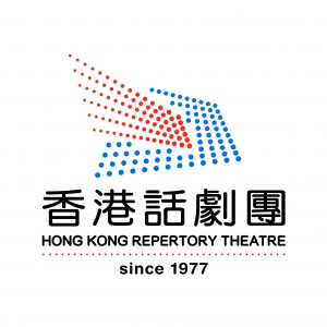 香港話劇團 Logo
