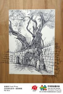 黃錫煌-信封速寫系列-我的樹根
