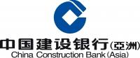中國建設銀行(亞洲)標誌