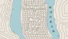 油街實現《火花!城市行者日記》通達導賞