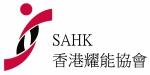 香港耀能協會標誌