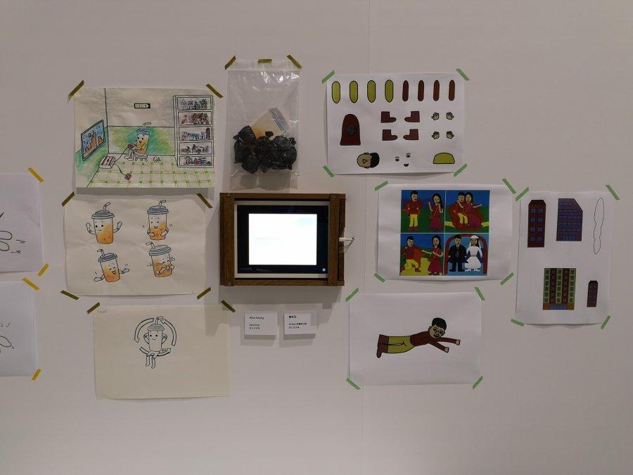 「展藝樂群」如何將不同能力人士的藝術創作有效利用軟件變成動畫 (5小時)圖片