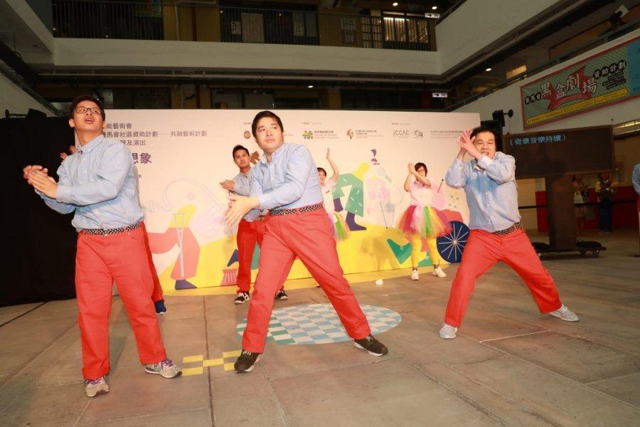 「展藝樂群」舞蹈工作坊 (進階60 小時)圖片