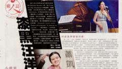 【蘋果日報】蕭凱恩 漆黑汪洋 嗓子破浪