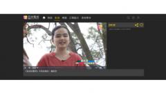 【亞洲電視】香港追擊搜