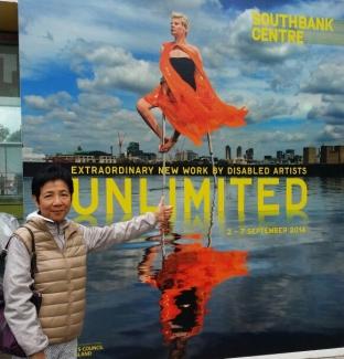 本會主席林彩珠女士出席Unlimited Festival展能藝術節