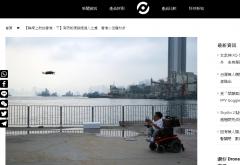 【DronesPlayer】【輪椅上航拍香港.下】有限制便發掘過人之處 香港小但題材多