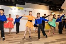 拉丁舞表演