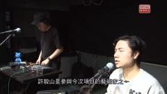 【香港電台】《藝坊星期天》藝術推動社會群體學習項目《學學習》