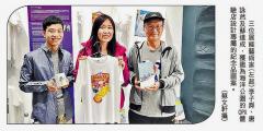 【香港經濟日報】3展能藝術家  繪出人生一片天