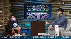【ViuTV】今日疫情 - 限聚令 4.0