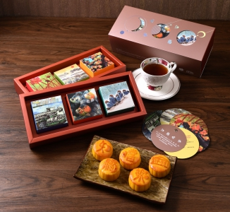 月餅香茶禮盒