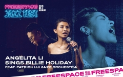 [通達節目]  自由爵士音樂節:Angelita Li Sings Billie Holiday – Feat. Patrick Lui Jazz Orchestra