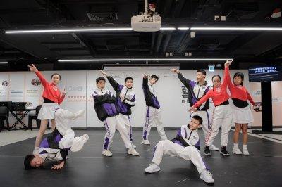 「藝無疆」榮獲香港藝術發展局頒發的「藝術教育獎 (非學校組)」:嘻哈舞蹈表演