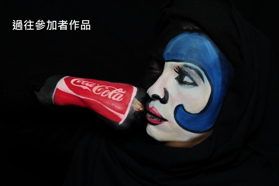 「藝術連繫」:臉部彩繪工作坊圖片(過往參加者作品)