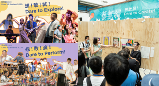 Top-left: promotional image of Dare to Explore; bottom-left: promotional image of Dare to Perform; right: photo of the exhibition guided tour