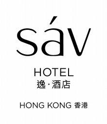 逸.酒店標誌