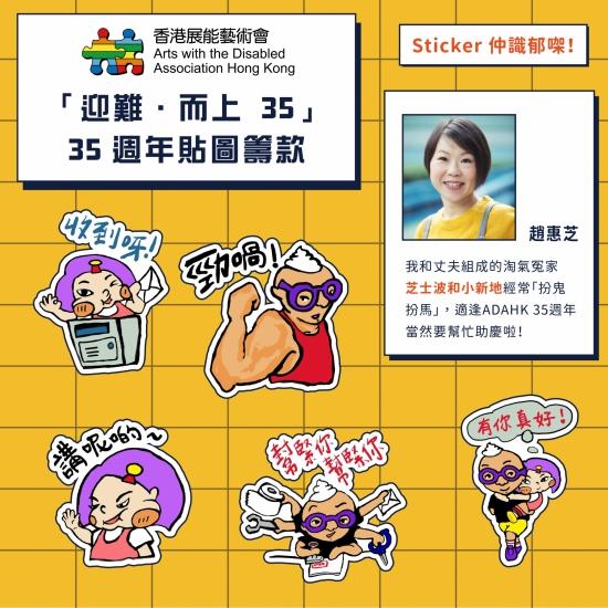 趙惠芝設計貼圖
