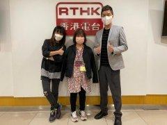 【香港電台】《同理‧繼續傾》隔離‧鄰舍:天生沒有雙手的足畫家盧佩鏞