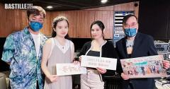 【巴士的報】「國劇830」全新節目《喬家的兒女》 李幸倪、蕭凱恩合唱港版宣傳曲